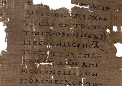 Recesión: Los Nueve Libros de la Historia de Heródoto