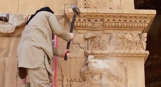 conservacion del patrimonio artistico