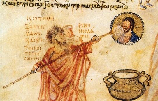 iconografia ejemplos