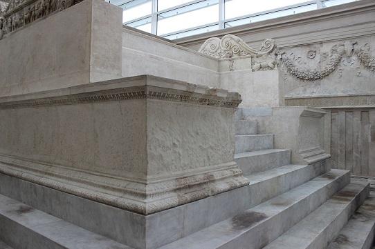 pacis monumento romano